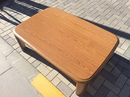 itabashiku-kumanocyo-kotatsu-kaisyu.jpg